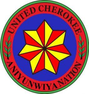 UCAN new logo 2017